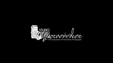 Studio Photosynthesis Logo
